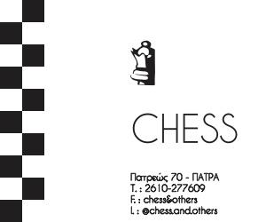 Chess – 300×250